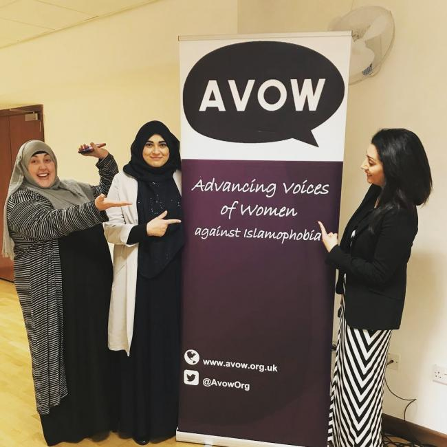 'It is a time to be a Muslim woman without fear, compromise or discrimination'