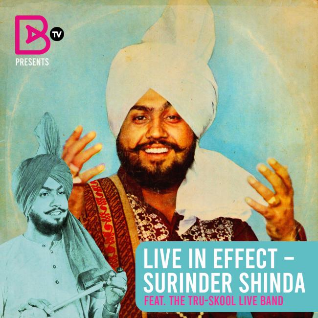 Surinder Shinda to play for one-night only at the Birmingham Hippodrome
