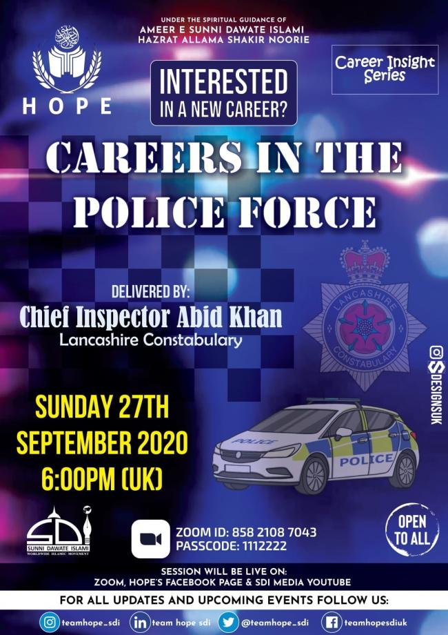 Thinking of joining the police? Chief Inspector Abid Khan to host live webinar
