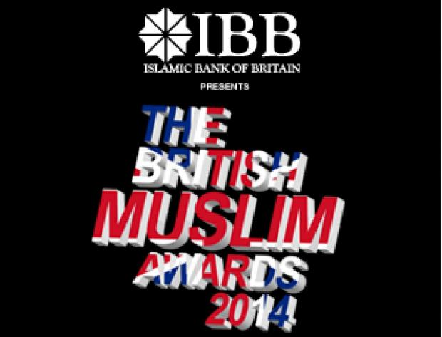 British Muslim Awards finalists announced