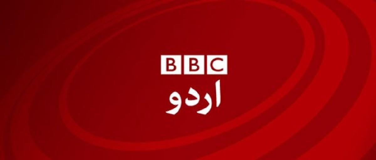 Express news tv pakistan urdu live