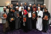 Imams and scholars gather at launch of online magazine 'Haqiqah'