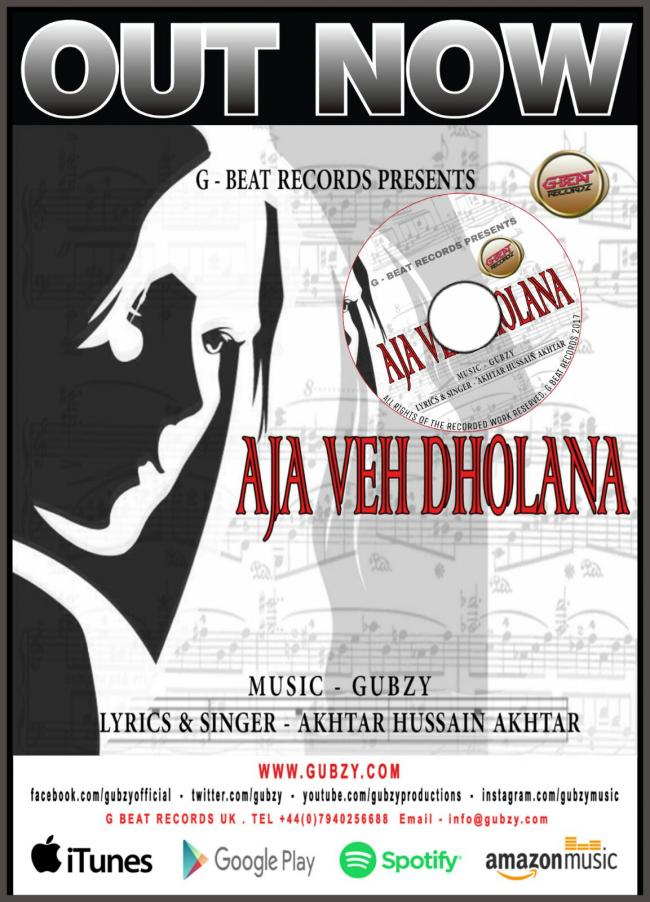 Producer Gubzy returns with new single 'Aja Veh Dholana'.