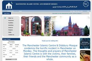 Image taken from didsburymosque.com of a message of condemnation following the terror attack in Manchester.