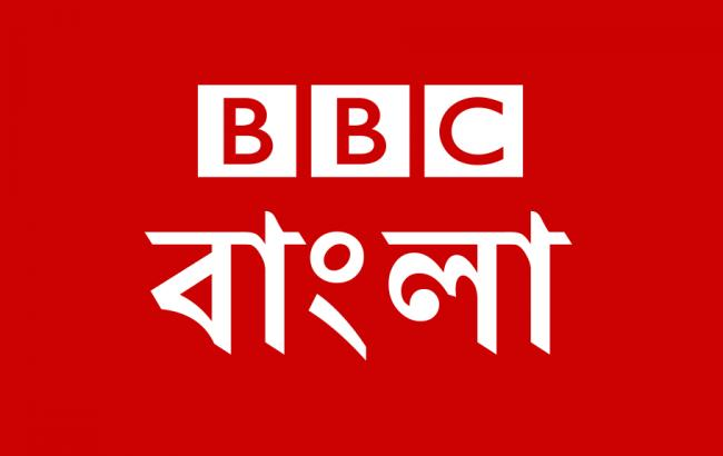 BBC News Bangla launches new TV programming