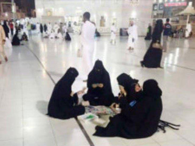 Photo of four women playing board game at Kabah sparks anger