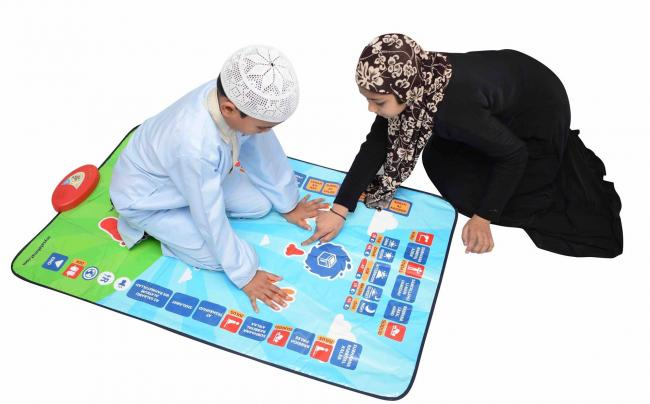 Interactive prayer mat aims to teach children and new Muslims how to pray