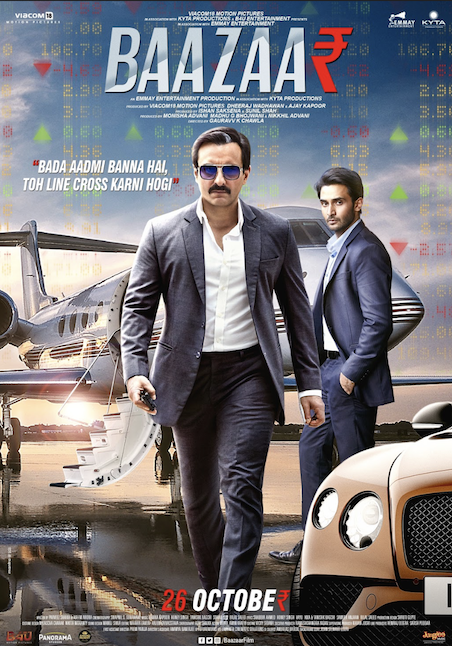 Trailer to Saif Ali Khan's Baazaar launched