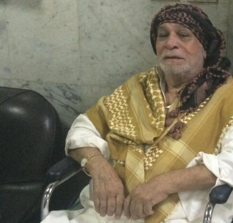 A picture of Kader Khan taken by a Hajji in 2014