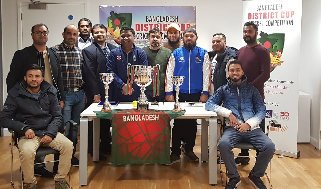Draw for inaugural Bangladesh District Cup Cricket tournament