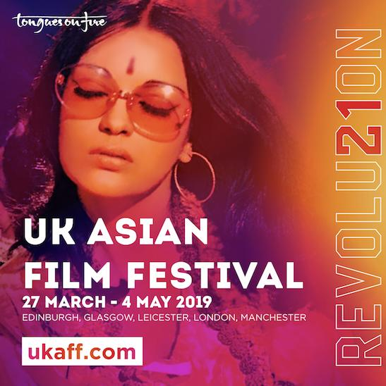 Iconic Bollywood star Zeenat Aman to attend UK Asian Film Festival Opening Gala UK