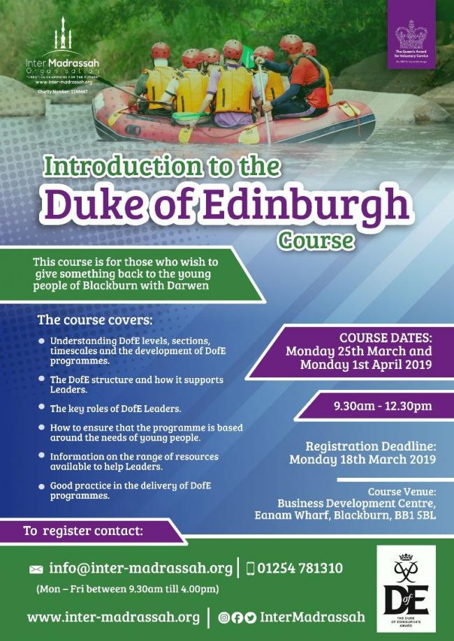 Volunteers can train for Duke of Edinburgh Award Scheme with IMO