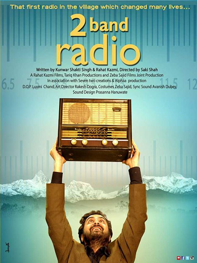 '2 Band Radio' from directer Rahat Kazmi airs at UK Asian Film Festival